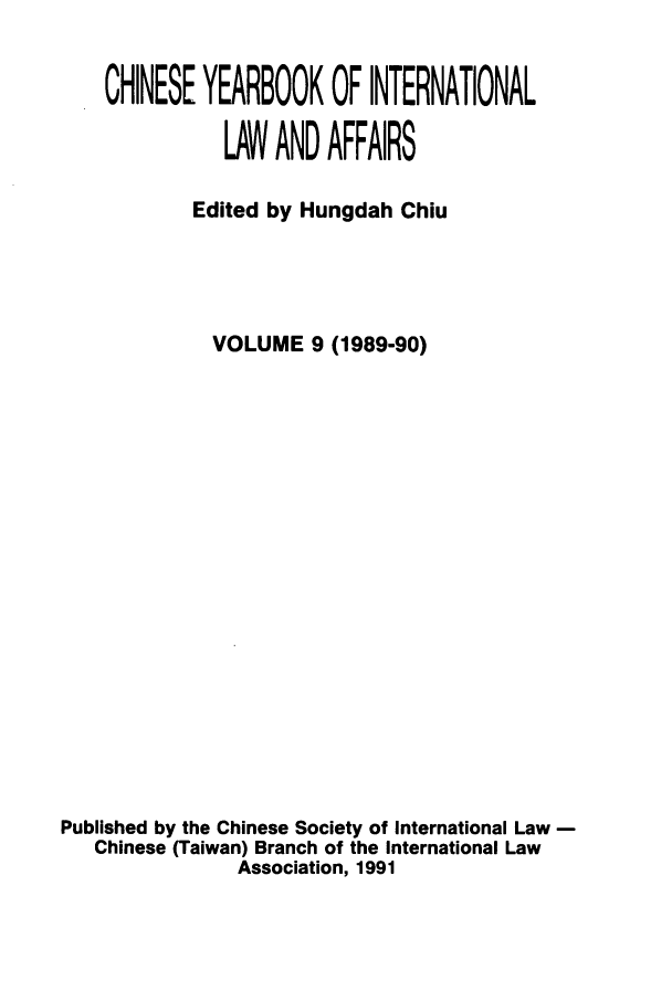 handle is hein.intyb/chiyraff0009 and id is 1 raw text is: CHINESE YEARBOOK OF INTERNATIONAL