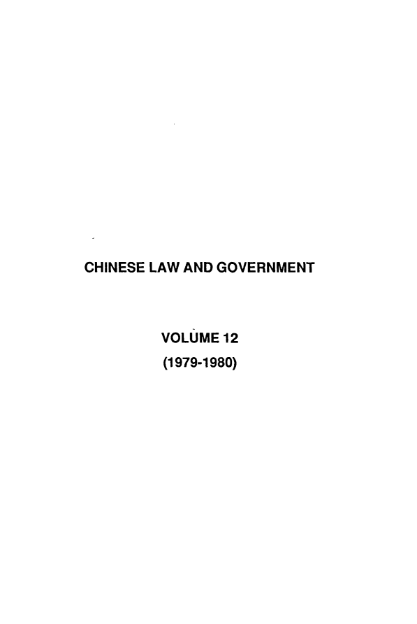 handle is hein.journals/chinelgo12 and id is 1 raw text is: 