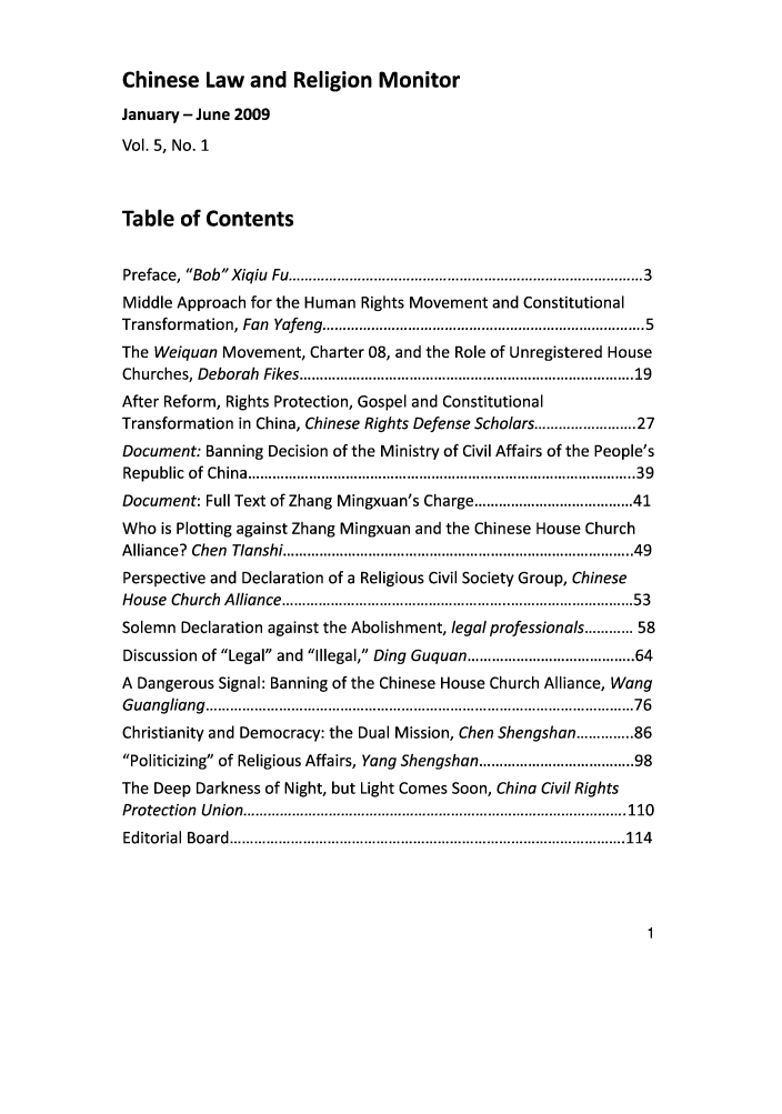 handle is hein.journals/chlmr5 and id is 1 raw text is: Chinese Law and Religion Monitor