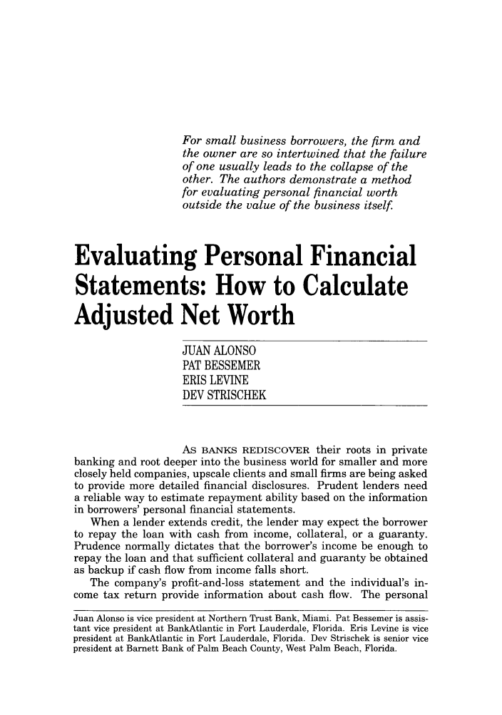 evaluating personal financial statements how to calculate adjusted