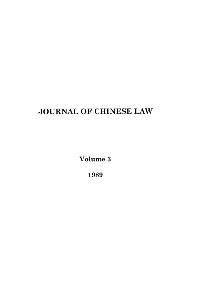 handle is hein.journals/colas3 and id is 1 raw text is: JOURNAL OF CHINESE LAW