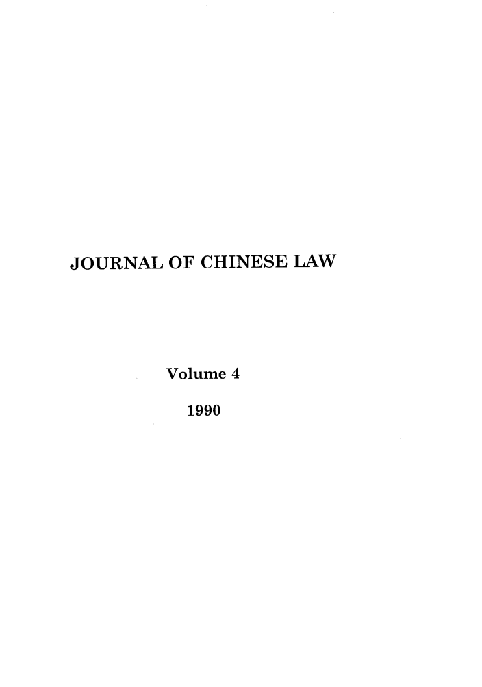 handle is hein.journals/colas4 and id is 1 raw text is: JOURNAL OF CHINESE LAW