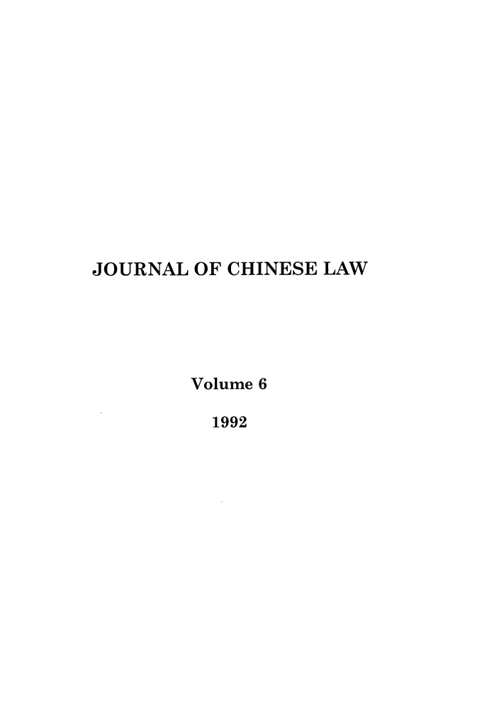 handle is hein.journals/colas6 and id is 1 raw text is: JOURNAL OF CHINESE LAW