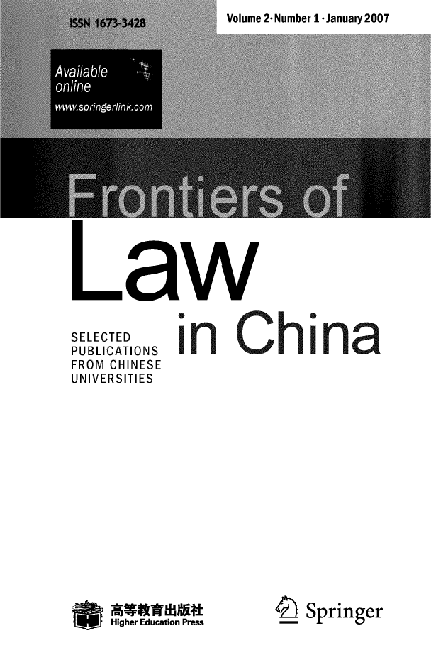 handle is hein.journals/frolch2 and id is 1 raw text is: Volume 2- Number 1 -January 2007