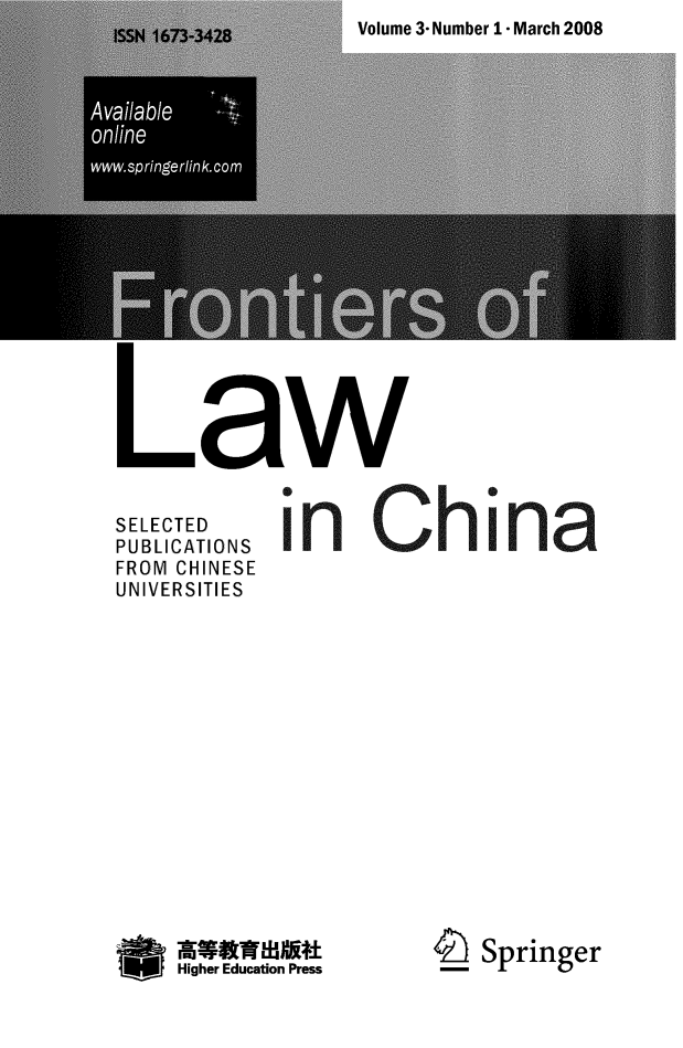 handle is hein.journals/frolch3 and id is 1 raw text is: Volume 3- Number 1- March 2008