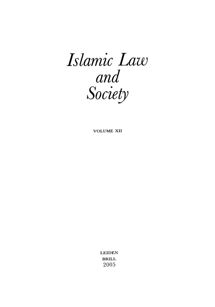 handle is hein.journals/islamls12 and id is 1 raw text is: Islamic Law