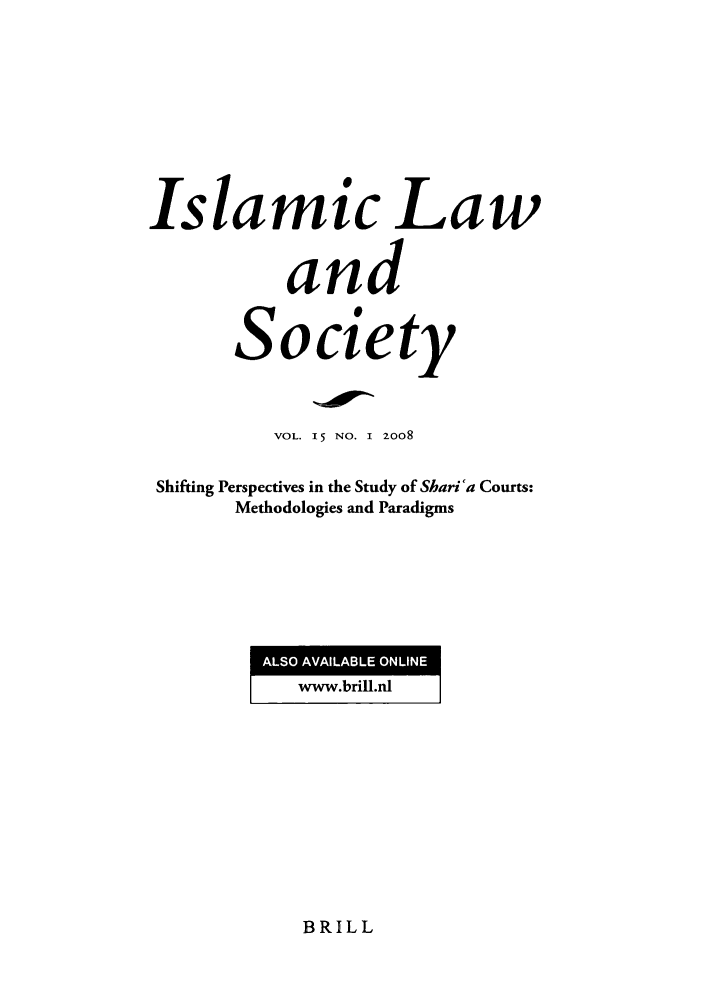 handle is hein.journals/islamls15 and id is 1 raw text is: Islamic Law