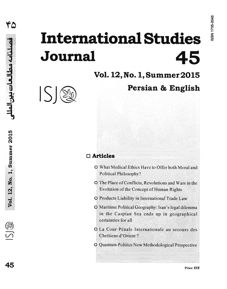 handle is hein.journals/isudijo12 and id is 1 raw text is: 