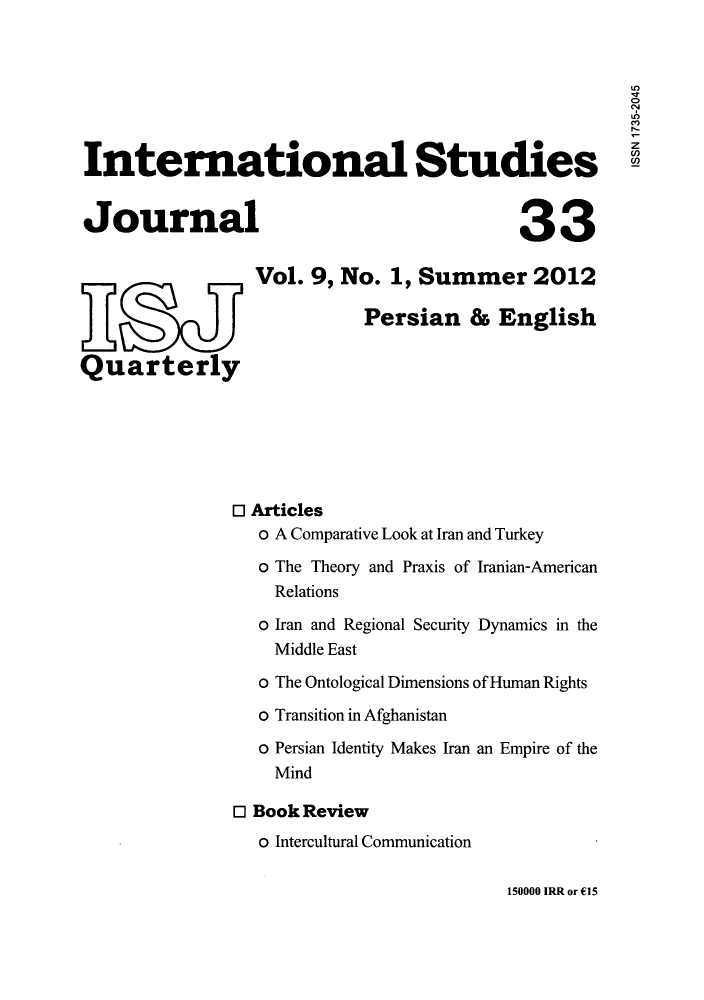 handle is hein.journals/isudijo9 and id is 1 raw text is: U')