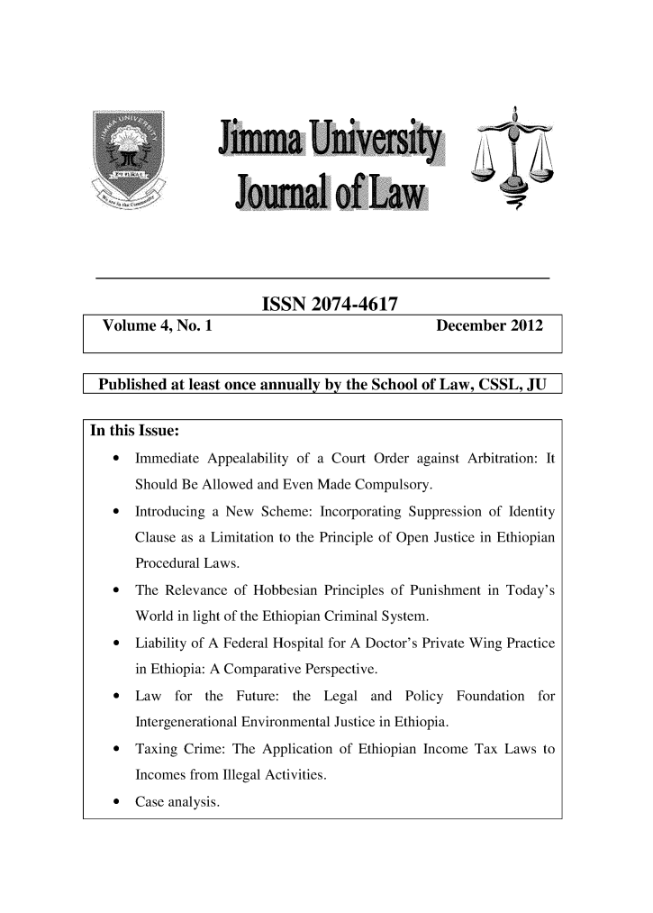 Jimma University Journal of Law V  4