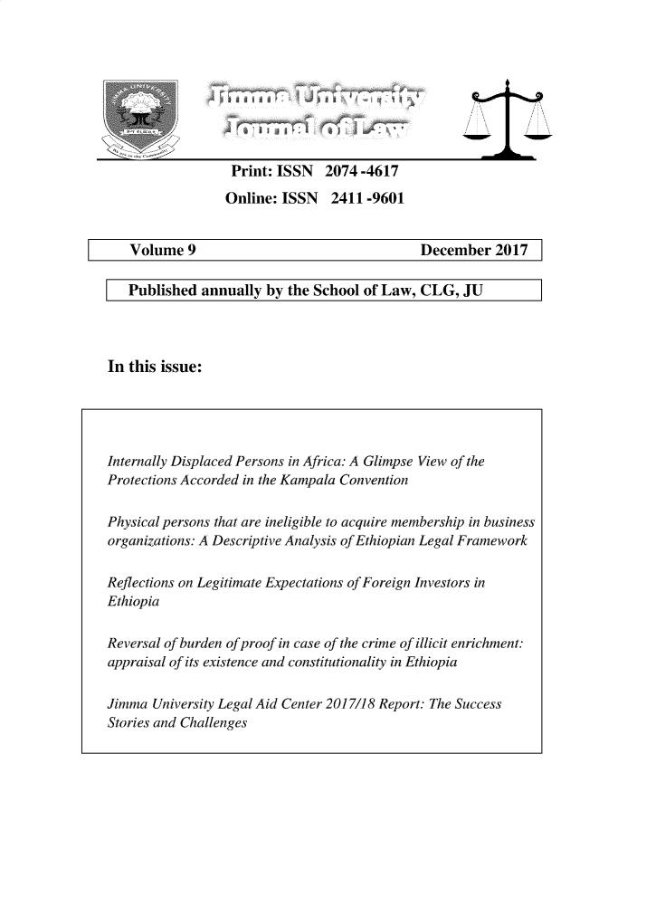 Jimma University Journal of Law V  9