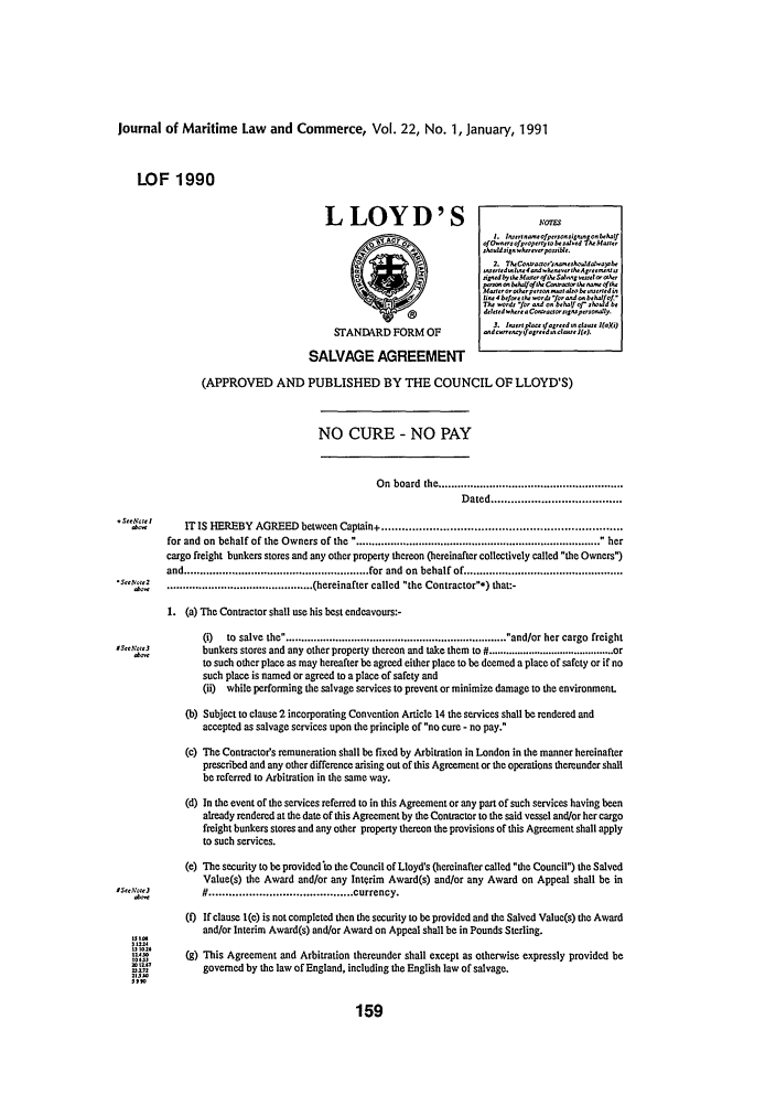 Safety dating agreement id