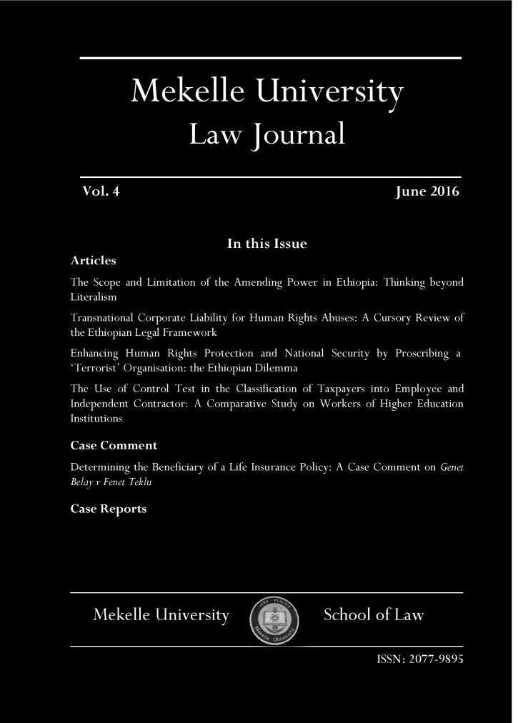 Mekelle University Law Journal V  4