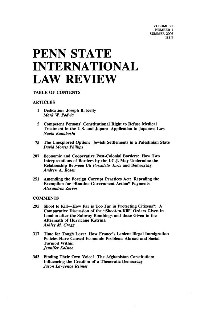Penn State International Law Review V  25