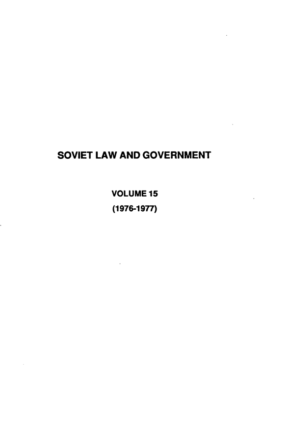 handle is hein.journals/ruspl15 and id is 1 raw text is: 