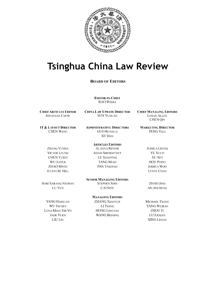 handle is hein.journals/tsinghua6 and id is 1 raw text is: Tsinghua China Law Review