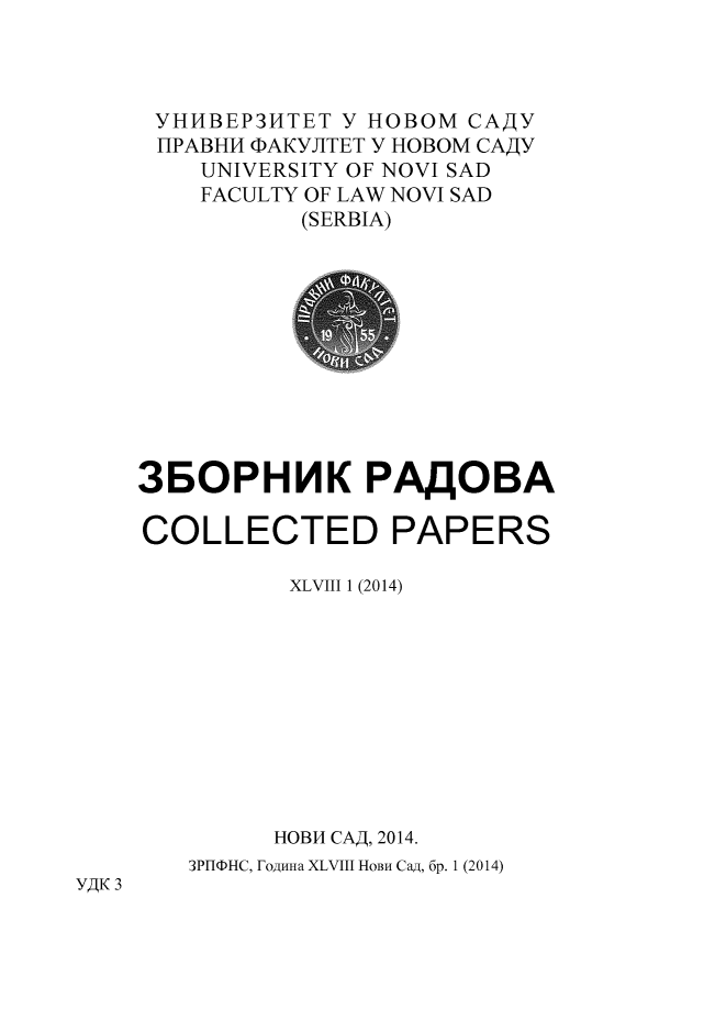 handle is hein.journals/zborrado48 and id is 1 raw text is: 