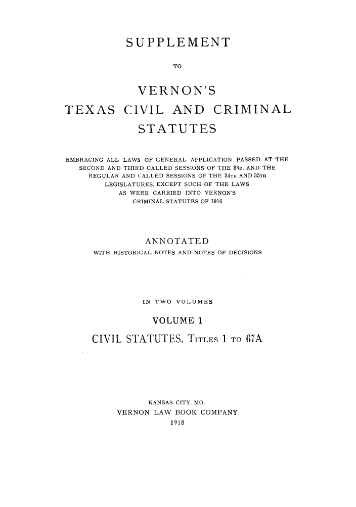 handle is hein.sstatutes/svertex0001 and id is 1 raw text is: SUPPLEMENT